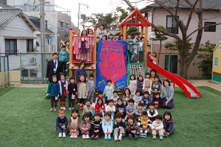 Flamme Eternelle à l'école de Kobé au Japon